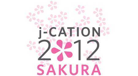 CATION: Sakura - Good News Planet