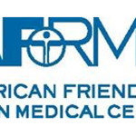 american_friends_of_rabin_medical_center_1