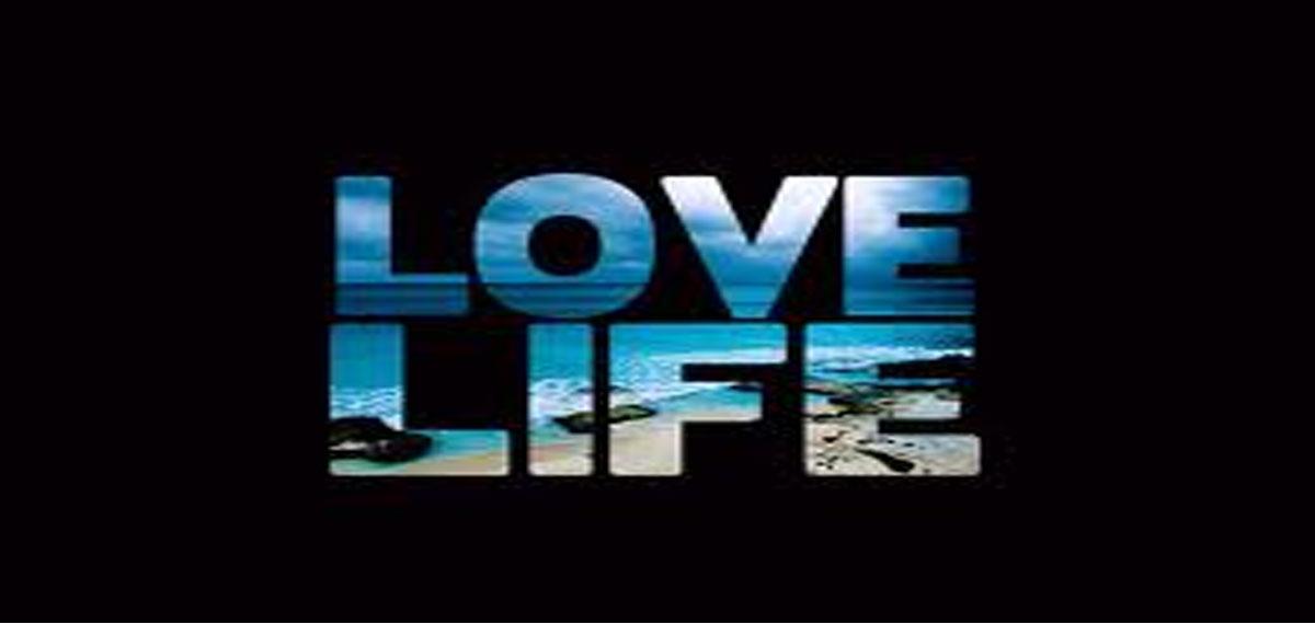 love_life_1