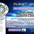 planet_heart
