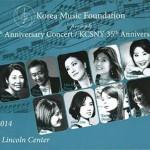 korea_music_foundation