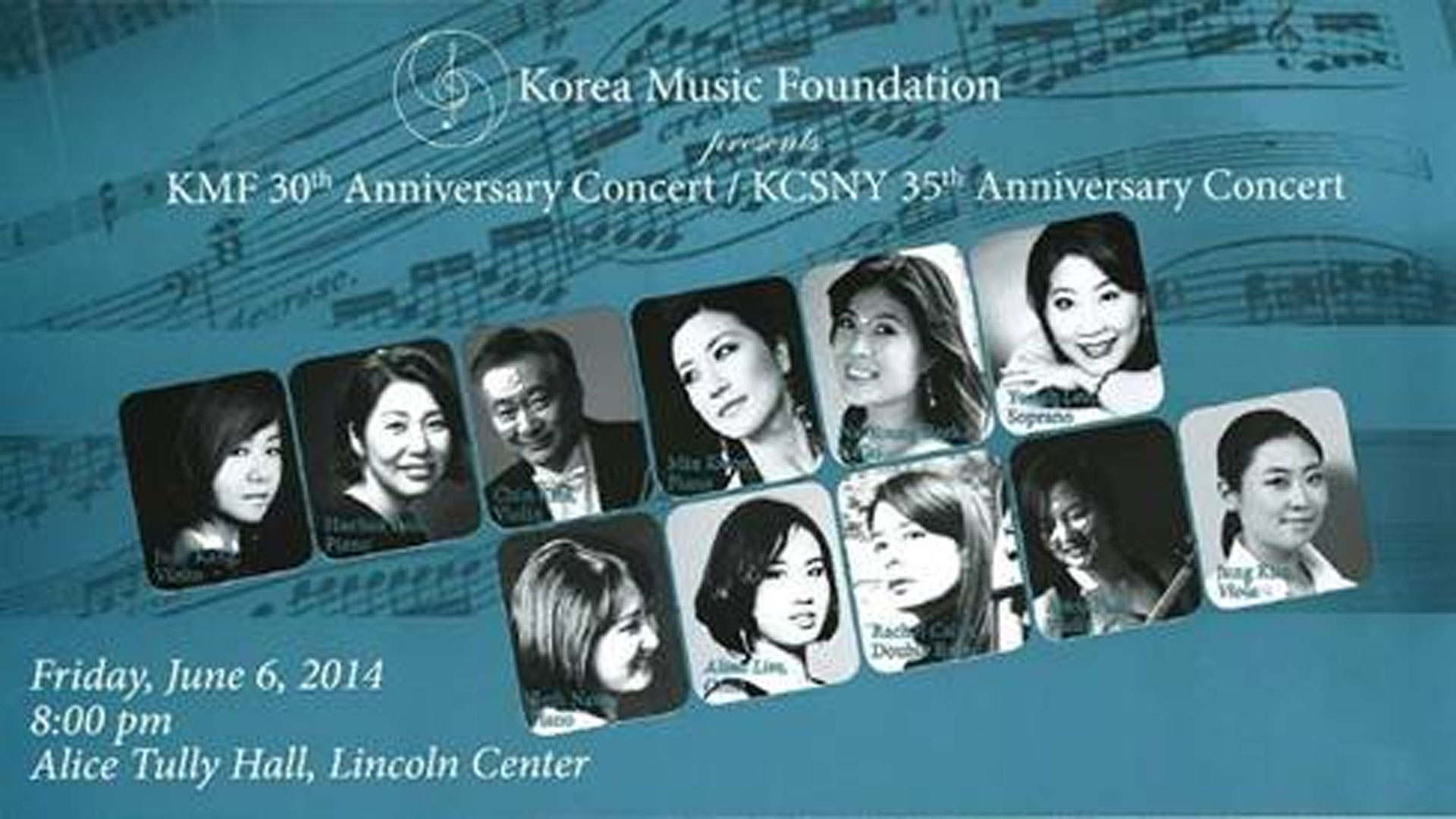 korea_music_foundation