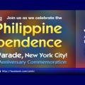 Philippine Independence Day June 1st 2014