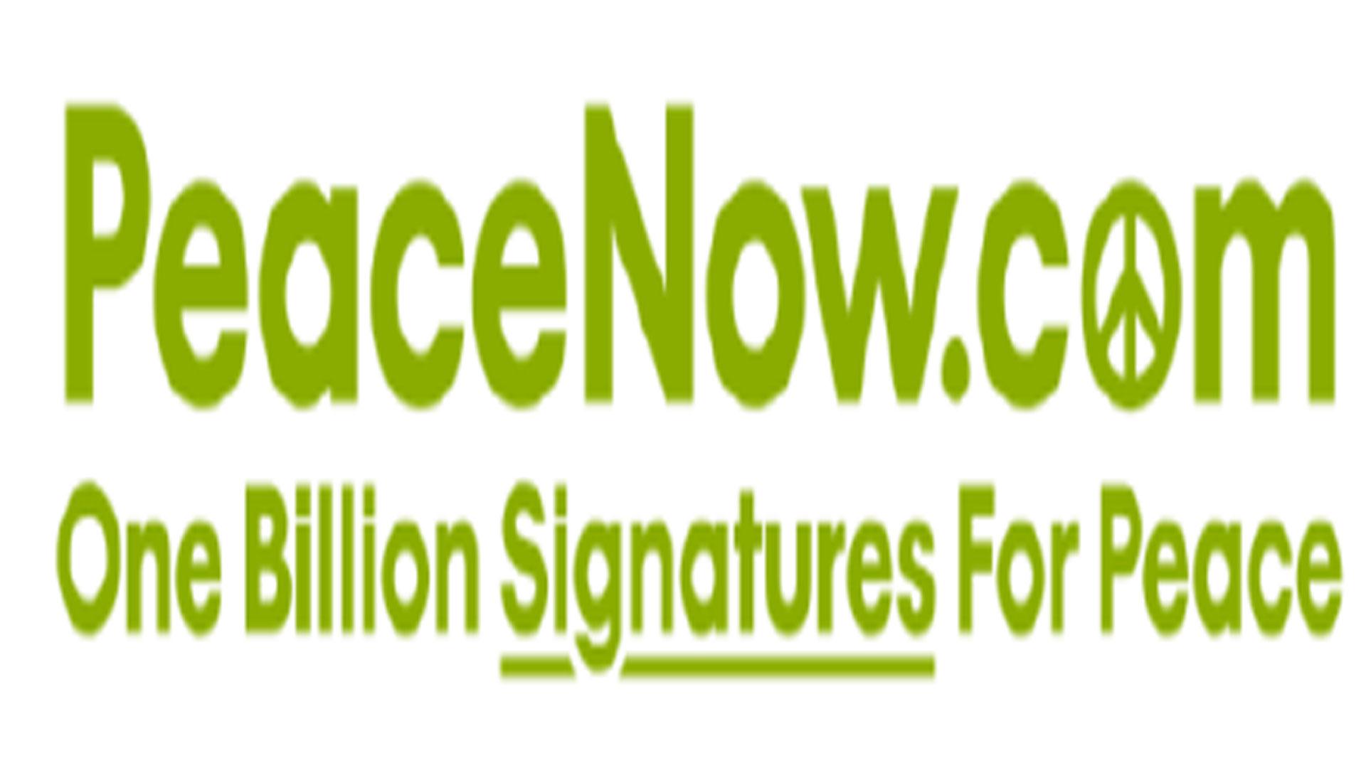 peacenow.com