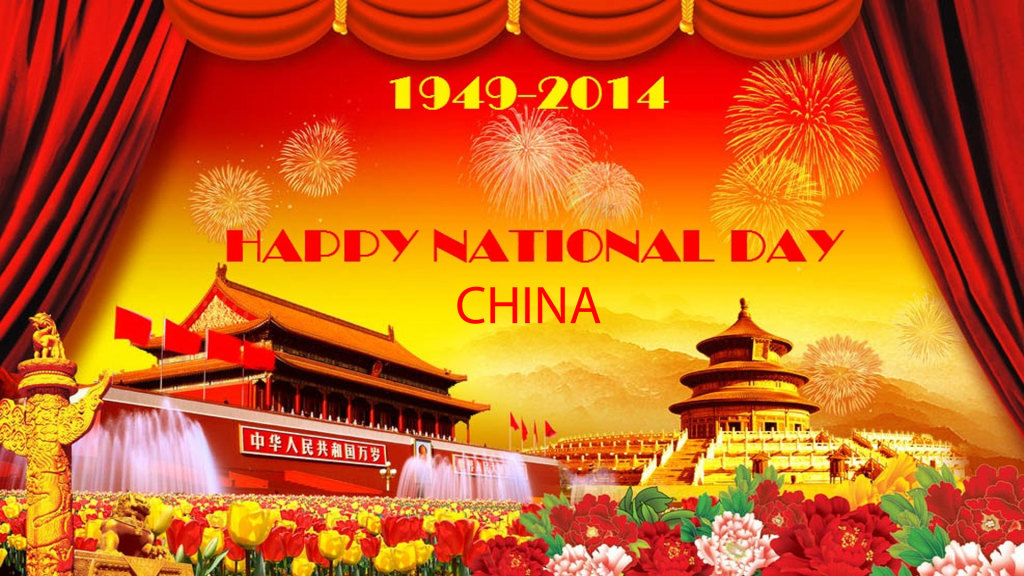 65th National Day of the People's Republic of China - Good ...