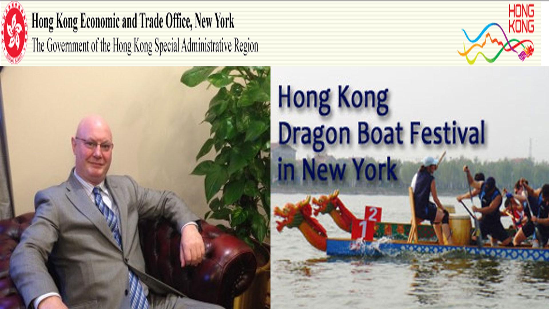 24TH ANNUAL HONG KONG DRAGON BOAT FESTIVAL, STEVE BARCLAY