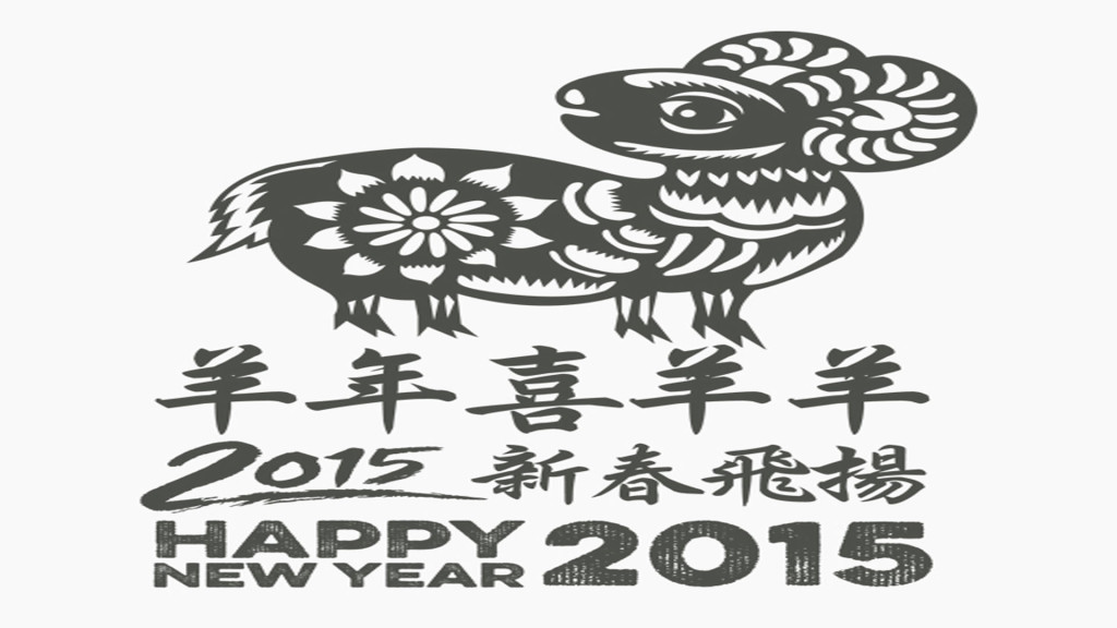 chinese_new_year_1