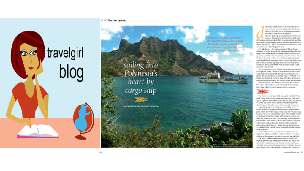 travel_blog_1