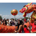 25th Annual Hong Kong Dragon Boat Festival in New York, August 8th & 9th, Queens ,NY
