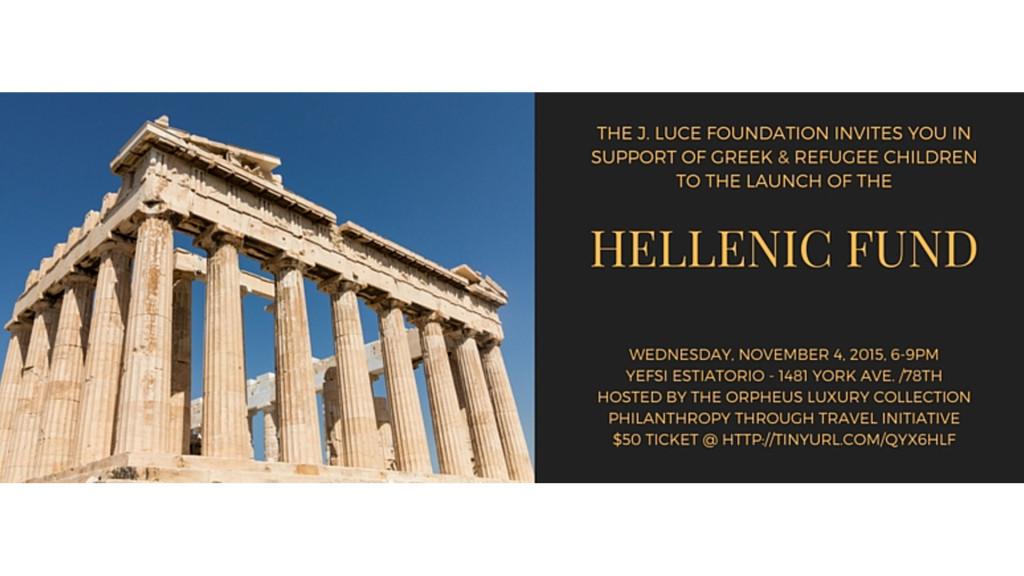 hellenic_fund_1