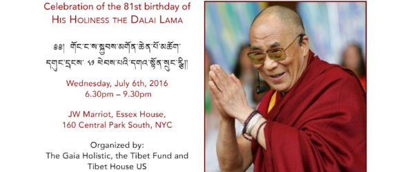 Celebration of His Holiness The Dalai Lama's 81st Birthday