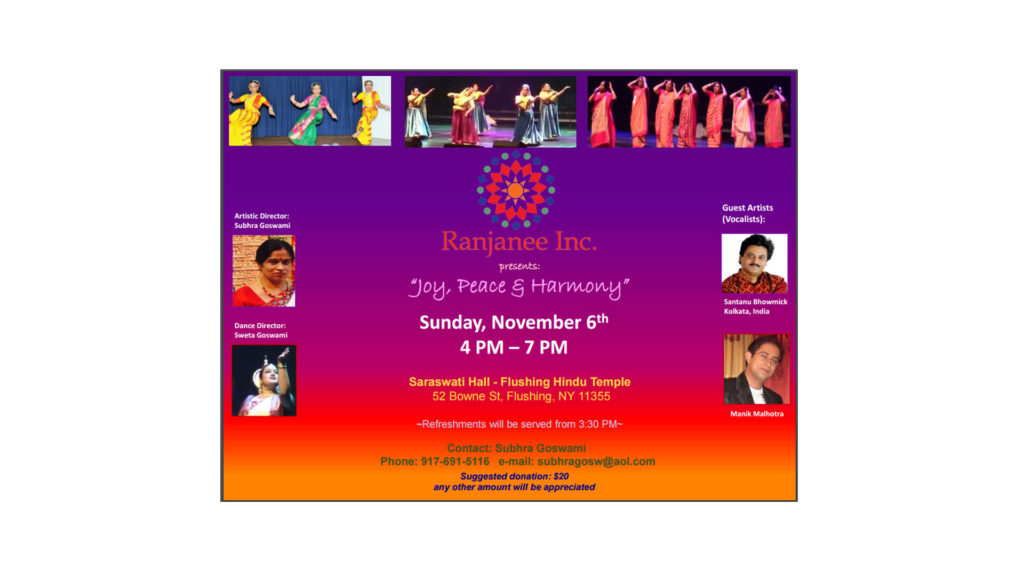 ranjanee-inc-show-flyer-11-06-16