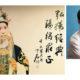 Chinese opera actor: Li,Jun came to New York.