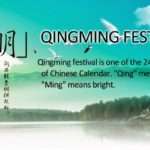 Qingming Festival – is an opportunity for celebrants to remember and honour their ancestors at grave sites in many Asian countries.