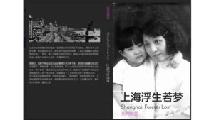 Shanghai, Forever Lost by Sonia Hu, click for video n podcast…