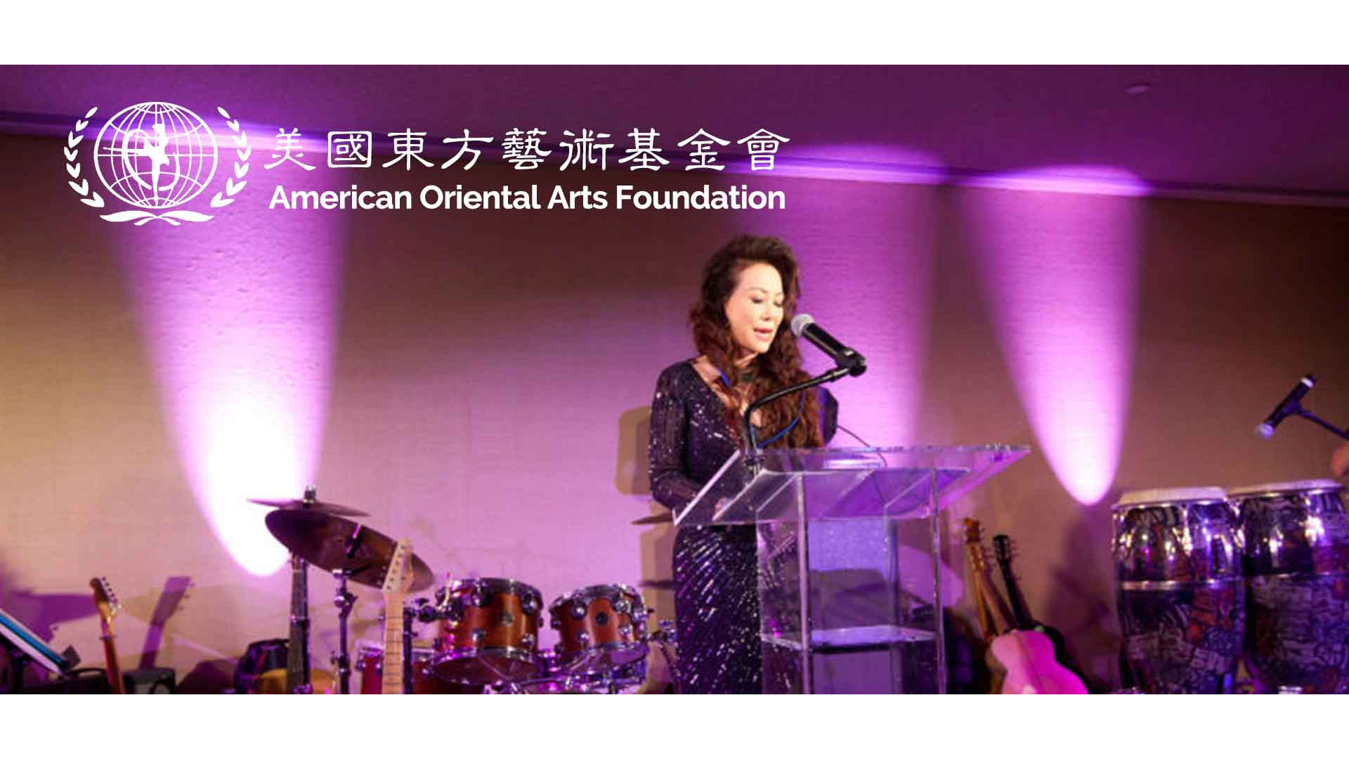 Alice Liu, American Oriental Arts Foundation, Click Here for Videos & Podcasts…