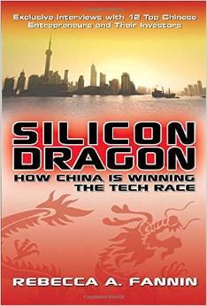 Silicon Dragon Salon NY 2017