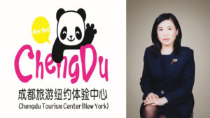 Chengdu Folks in New York