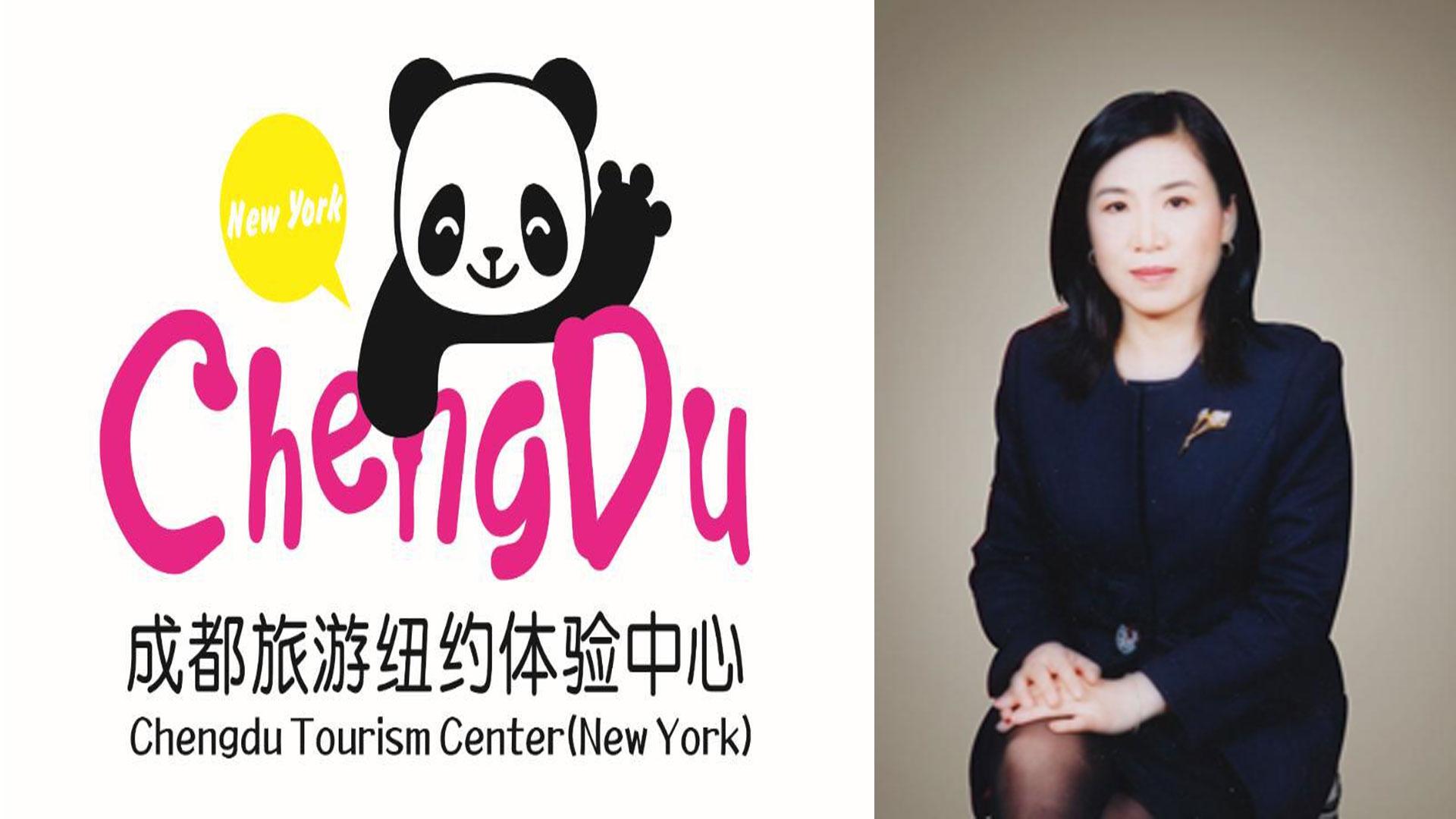 Chengdu Folks in New York